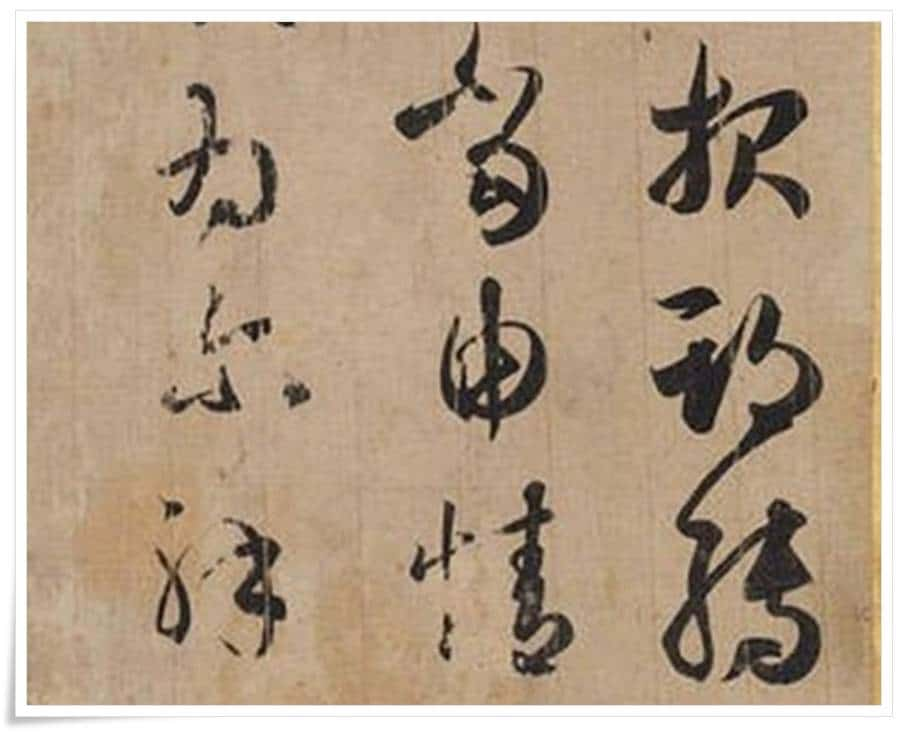 Extremely Rare copy of Wang Xizhi work from the Tang Dynasty found in Japan