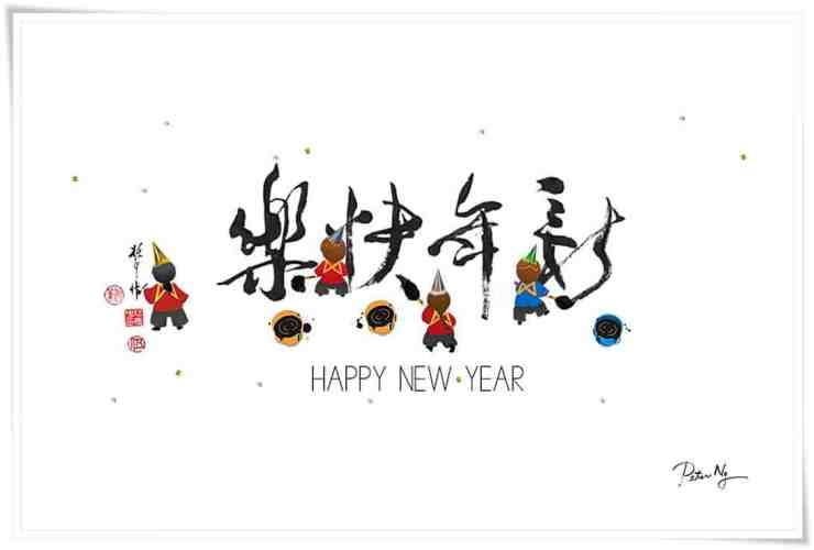 Happy-New-Year-horse-2014-Peter-Ng