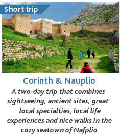 CORINTH NAUPLIO thumb new