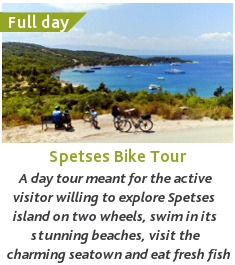 SPETSES BIKE thumb new