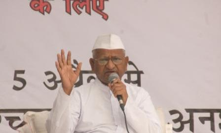 Anna Hazare on his fast at Jantar Mantar (Photo: Vaibhav Bhardwaj)