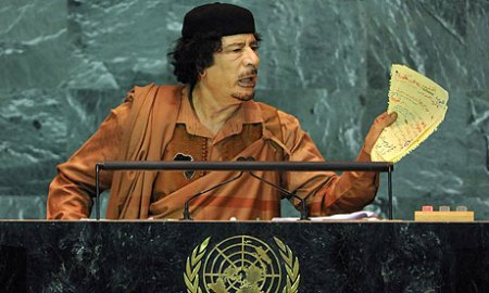 File Photo of Muammar Gaddafi at the NU General Assembly