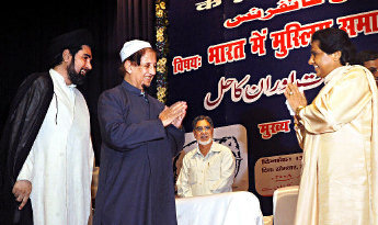 File photo of UP CM Mayawati with Muslim leaders