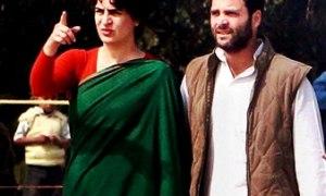 Rahul Gandhi with Priyanka Gandhi