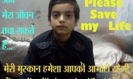 Save Hafeez