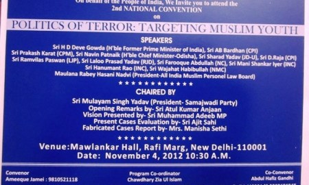 2nd  NATIONAL CONVENTION on  POLITICS OF TERROR: TARGETTING MUSLIM YOUTH