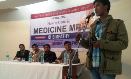 Reality of Medicine MRP in India