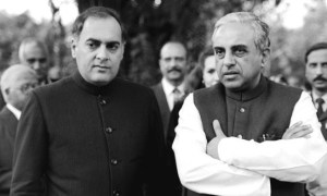 Subramanian Swamy – The Mossad Stooge & The Assassination of Rajiv Gandhi & it's Global Strategic Impact