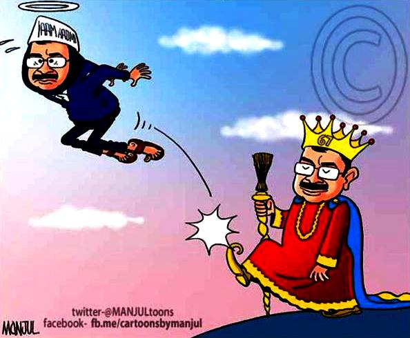Ak-67 kicks Aam Aadmi
