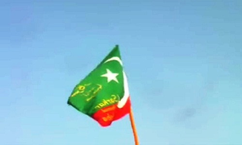 flag-wrongly-noticed-as-pakistani-flag-in-dausa-17215