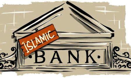 Islamic-banking
