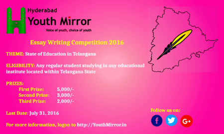 HYM_Essay-Competition_2016