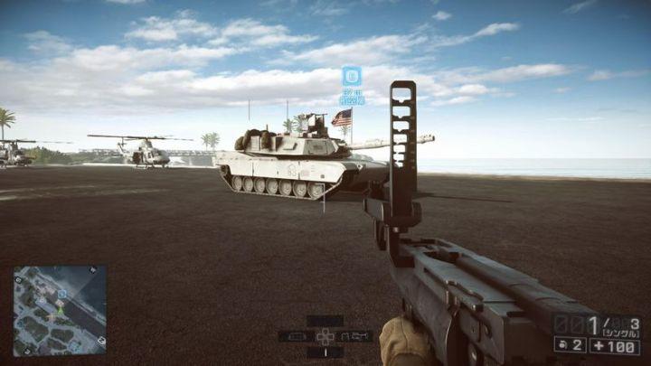 M320 SMK - スモーク4
