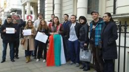 23.04.2016: Протест на български студенти в Лондон.  Фото: Мария Спирова