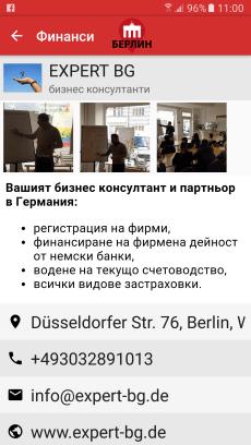 BGKontakti_Expert_BG