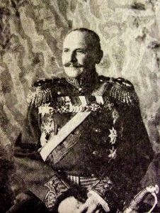 Александър Мосолов