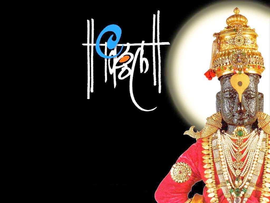 Shivaji Maharaj Full Hd Wallpaper मराठी भजन गीत निवडक अभंग गौळणी भैरवी संतपद