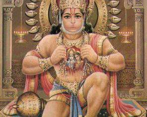 Hanuman Bhajan Download