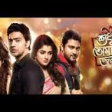 shudhu tomari jonno movie