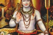 Pradosha Ashtakam