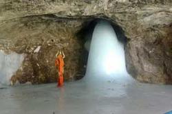 Nirvana Shatakam - Isha