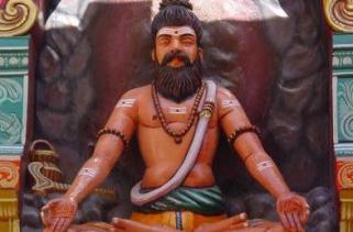 Romarishi Siddhar songs