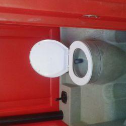Toilet inside 1