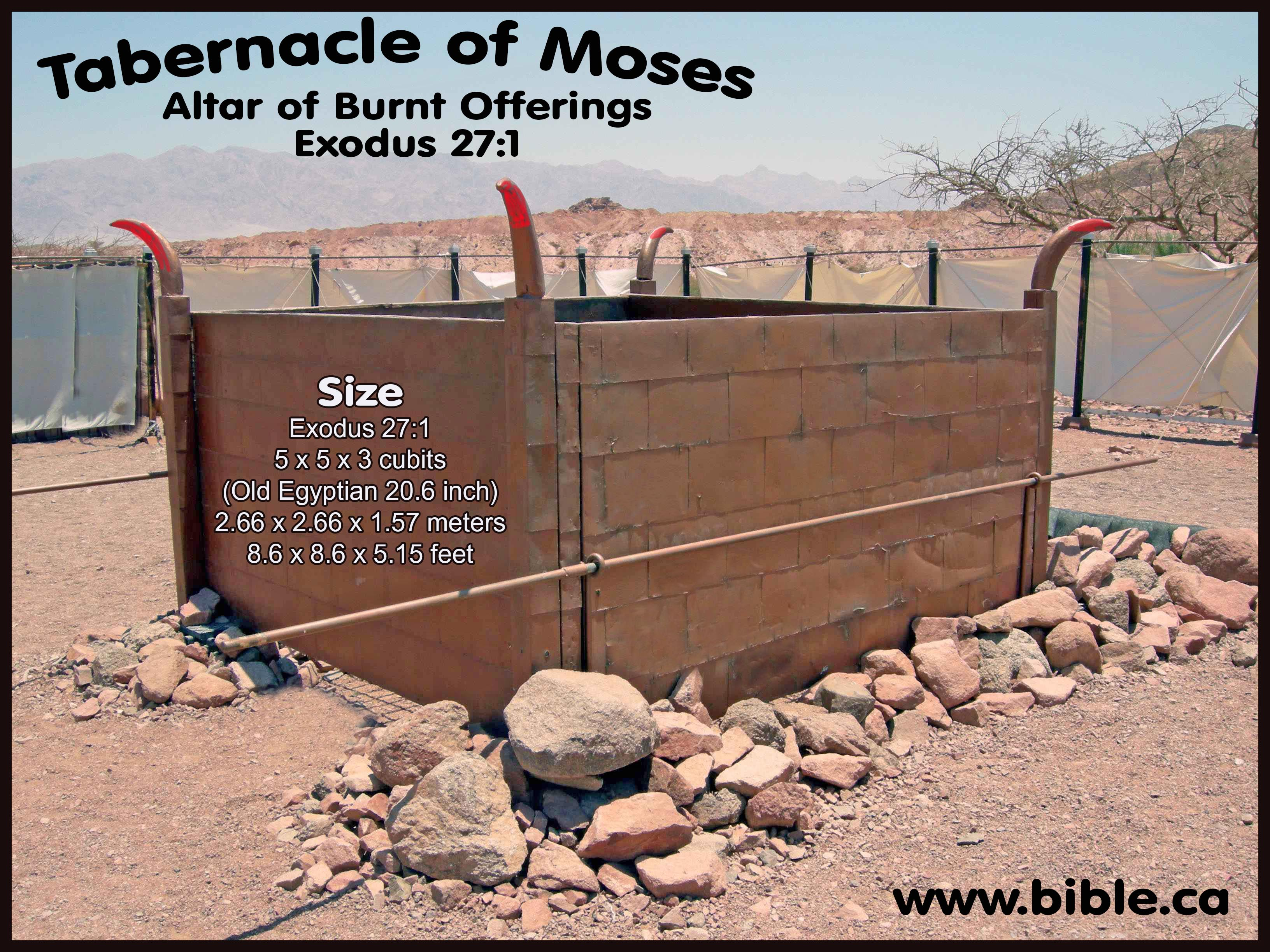 The Tabernacle Of Moses Curtains Shiloh Israel Master Index Of Free Bible Maps Of Bible