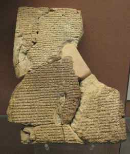 A tablet from the Atrahasis Epic - a Babylonian account of the Flood.