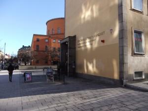 Eingang der Internationella biblioteket
