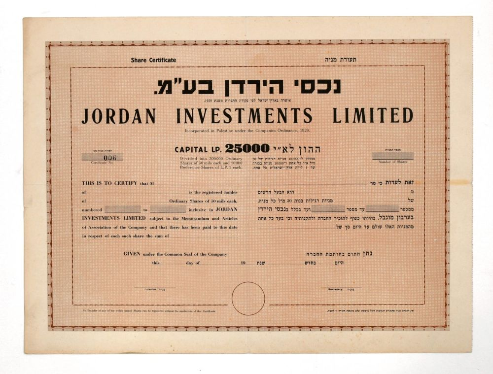 Bidspirit auction Share Certificate \u2013 Jordan Investments