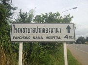 Spotted - Where you take you Nana if she is sick