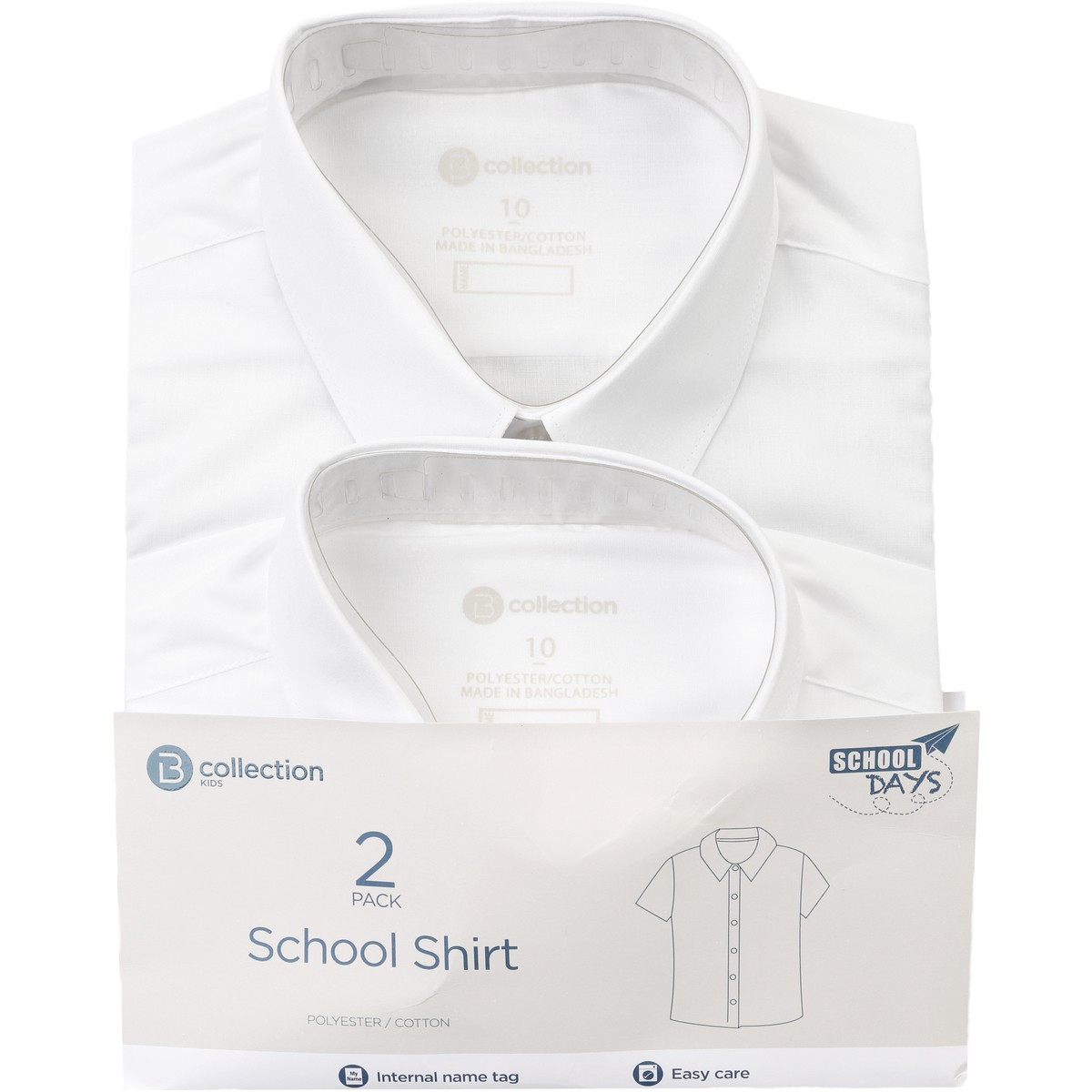Big W School Shirts B Collection Kids 2 Pack Short Sleeve Shirts White Size 12 Big W