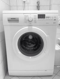 Waschmaschine Alt Gegen Neu. waschmaschinen bauknecht neu ...