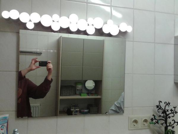 Ikea Badezimmer Lampe u2013 Home Image Ideen - badezimmer lampe ikea