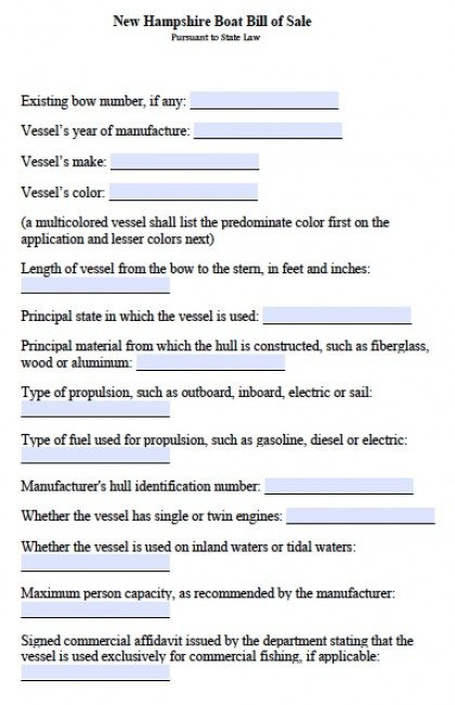 Free New Hampshire Boat Bill of Sale Form PDF Word (doc) - boat bill of sale template