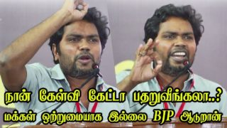 pa ranjith controversy speech