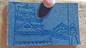 【Press-Card】◎熊本城を支援!◎Pray-KUMAMOTO | はだかんぼねずみ商店 http://hadanezu.theshop.jp/items/313884