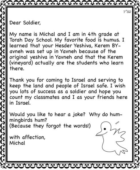 A Letter to A Soldier \u2022 Birkat Chaverim Blog
