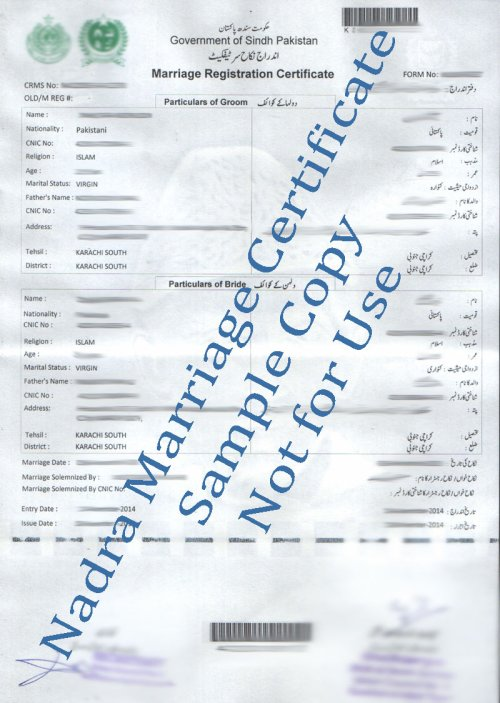 Nadra Marriage Certificate Pakistan Sample