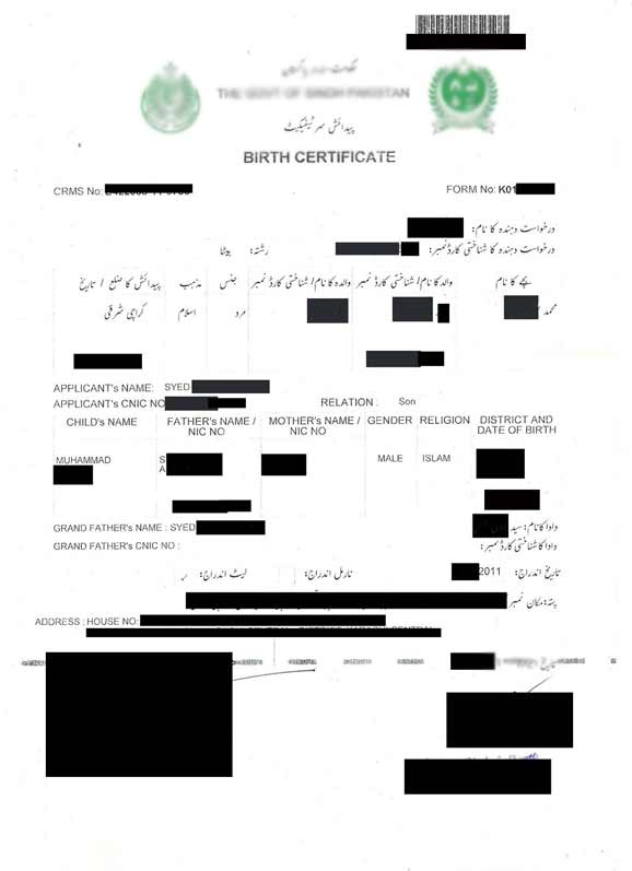 Birth Certificate Sample Application Form For Birth Certificate