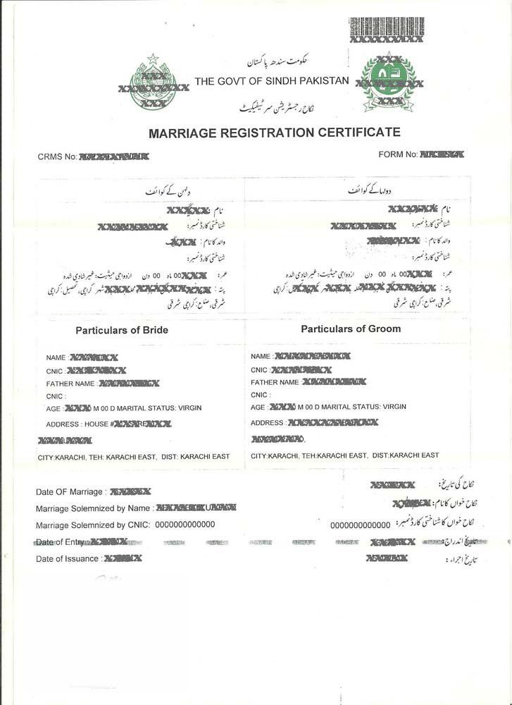 View NADRA Marriage Certificate Pakistan - Sample