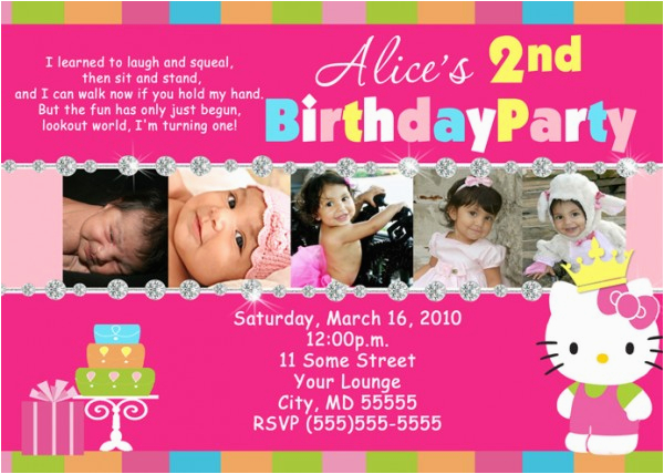 Hello Kitty Personalized Birthday Invitations Free Personalized