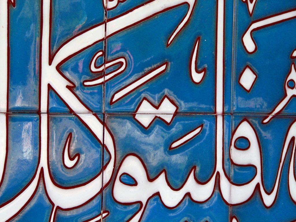 arabic calligraphy generator online