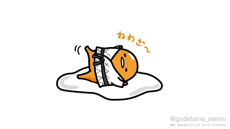 Cute Sushi Wallpaper Hd Gudetama Is Japan S Kawaii Lazy Egg Cartoon Bites Of Oishii