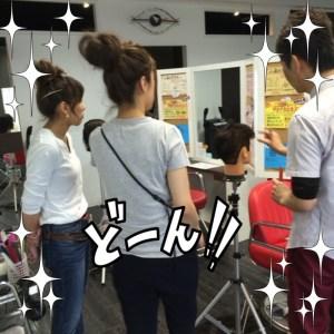 美容師 練習