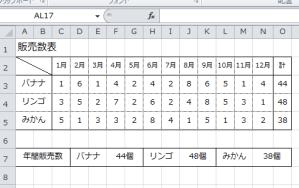 Excel_方眼紙_2