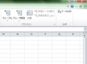 Excel_adin_5