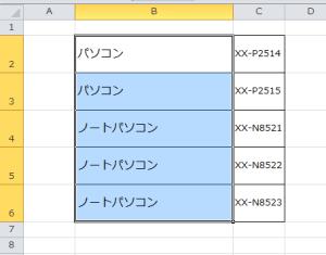 エクセル_セル内_改行_6