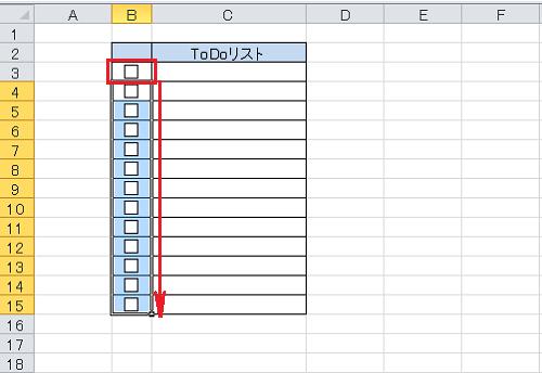 エクセル_チェックボックス_3